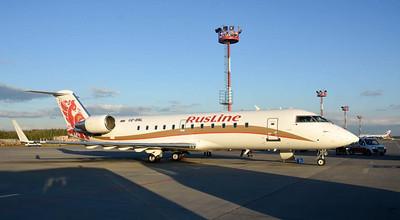 Russia: RusLine Moscow - Ulyanovsk flight, 2015