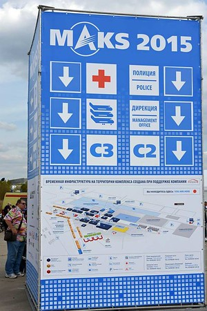 Direction signs, MAKS airshow, Zhukovsky air base, Ramenskoye, near Moscow, 28 August 2015.