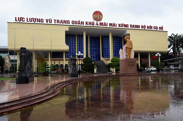 Museum of Military Zone 4, Vinh, 8 March 2018.  The statue is Ho Chi Minh.  There are statues of Ho at all the military museums.