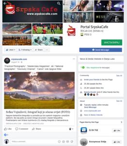 srpskacafe.com - Feature
