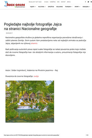 Jajce Online - Feature