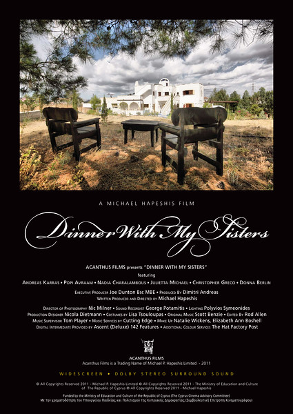 "Poster for the movie ""Dinner with my sisters"""
