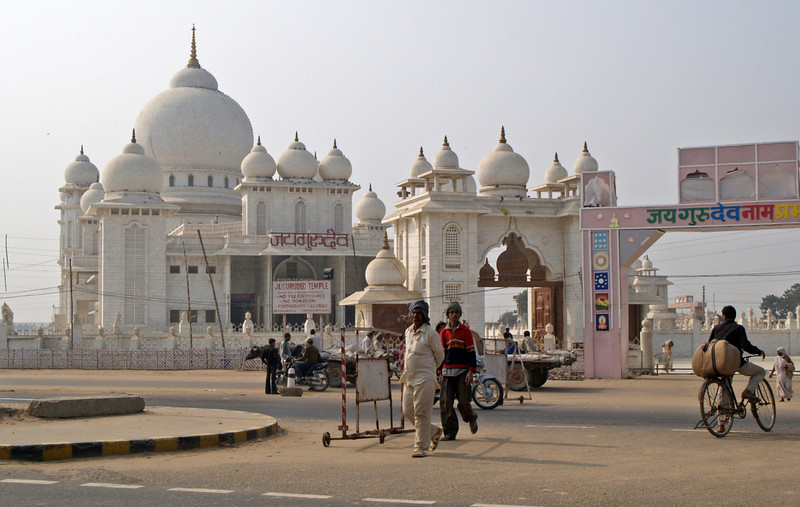 Temple on road to Agra