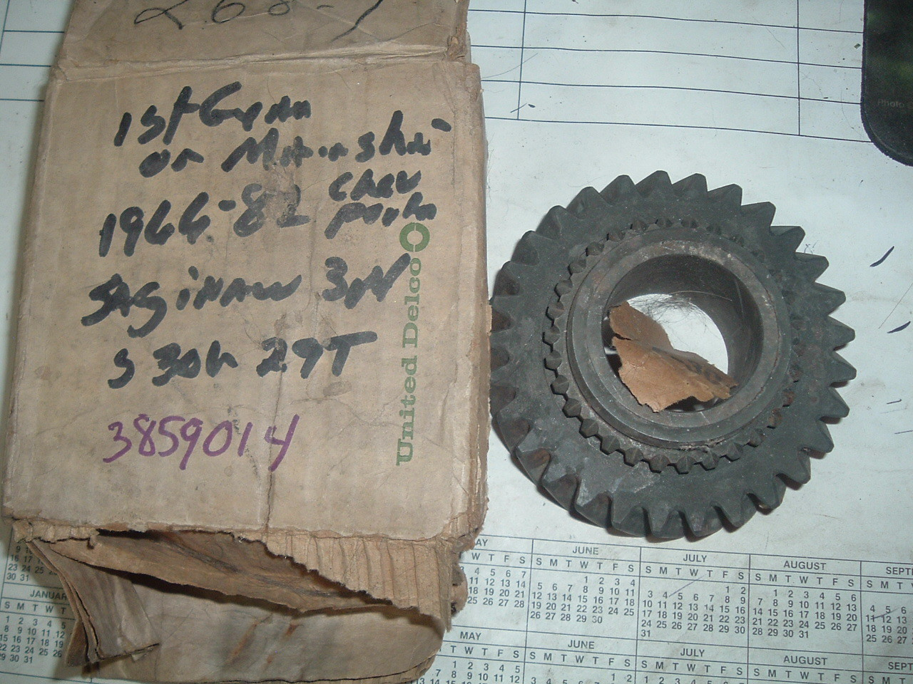 1966 68 70 72 74 75 chevrolet oldsmobile pontiac transmission gera nos gm 3859014 (z 3859014)