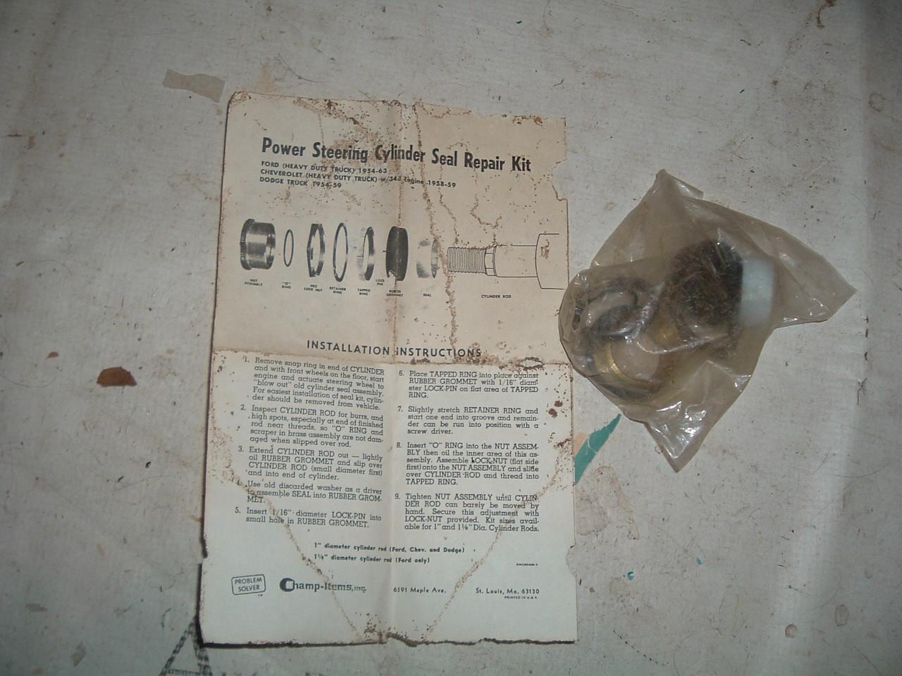 1954 56 58 60 62 64 ford dodge truck power steering rebuild kit (z truckpskit)