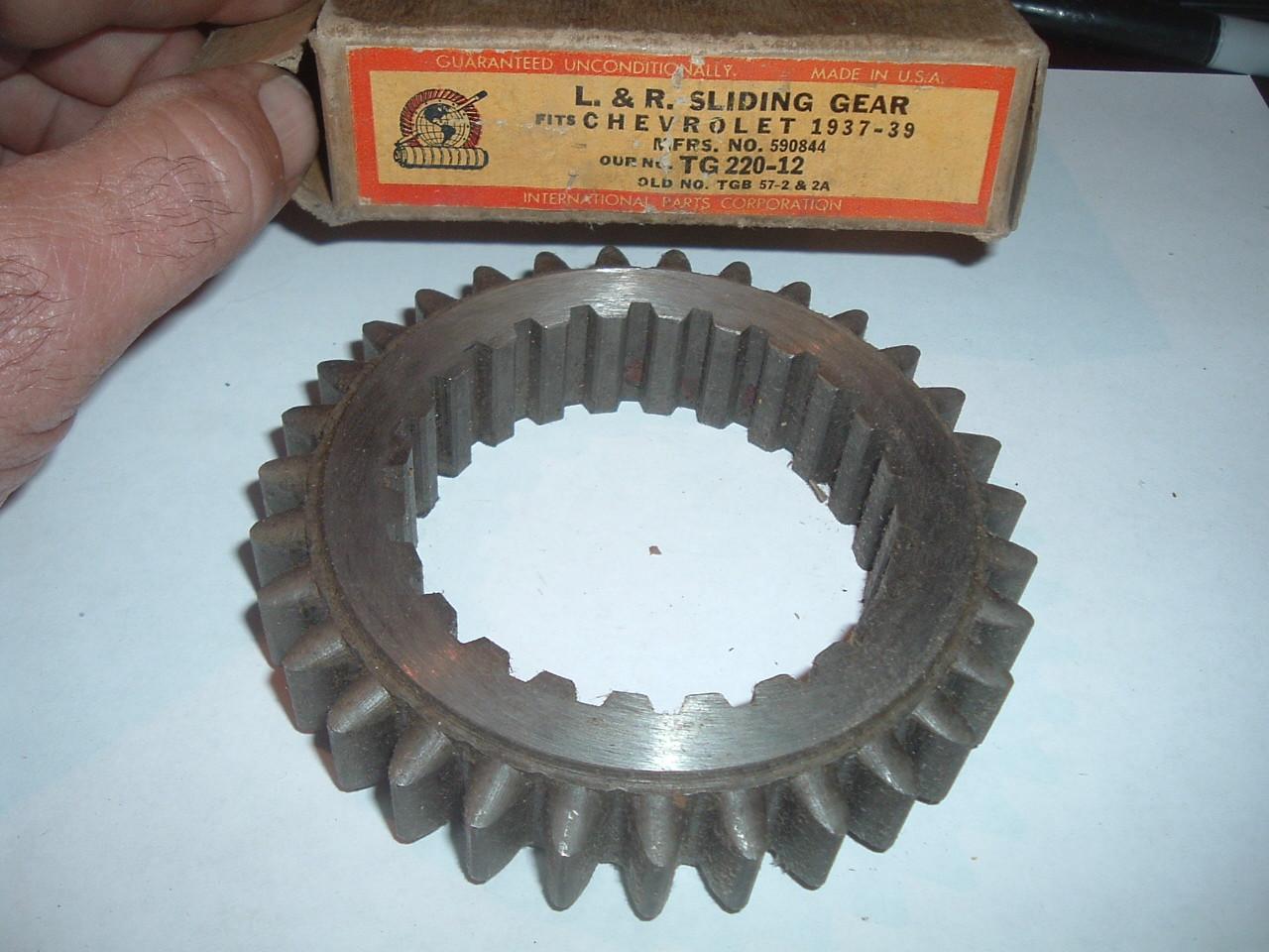 1937 38 39 Chevrolet Chevrolet low and reverse transmission sliding gear GM part # 590844 (z 590844)