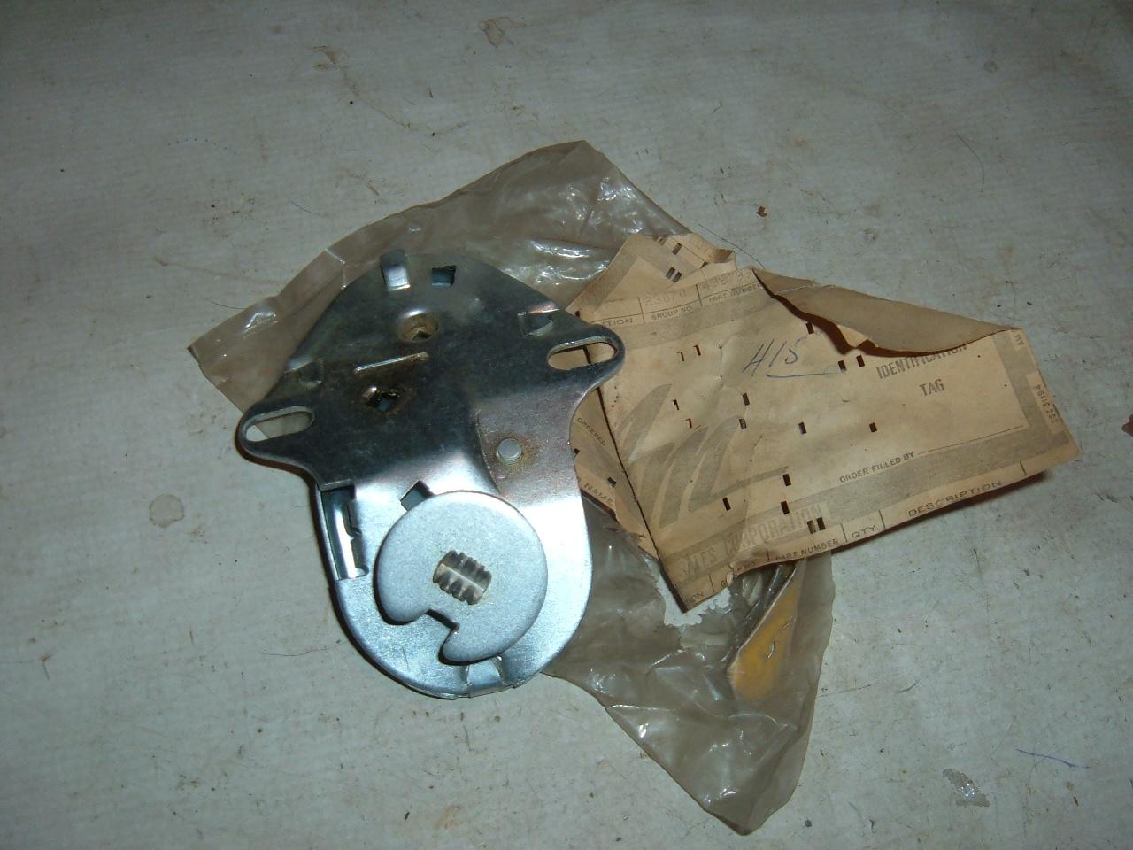 1960 rambler american trunk lock latch nos 4387995 (z 4387995)