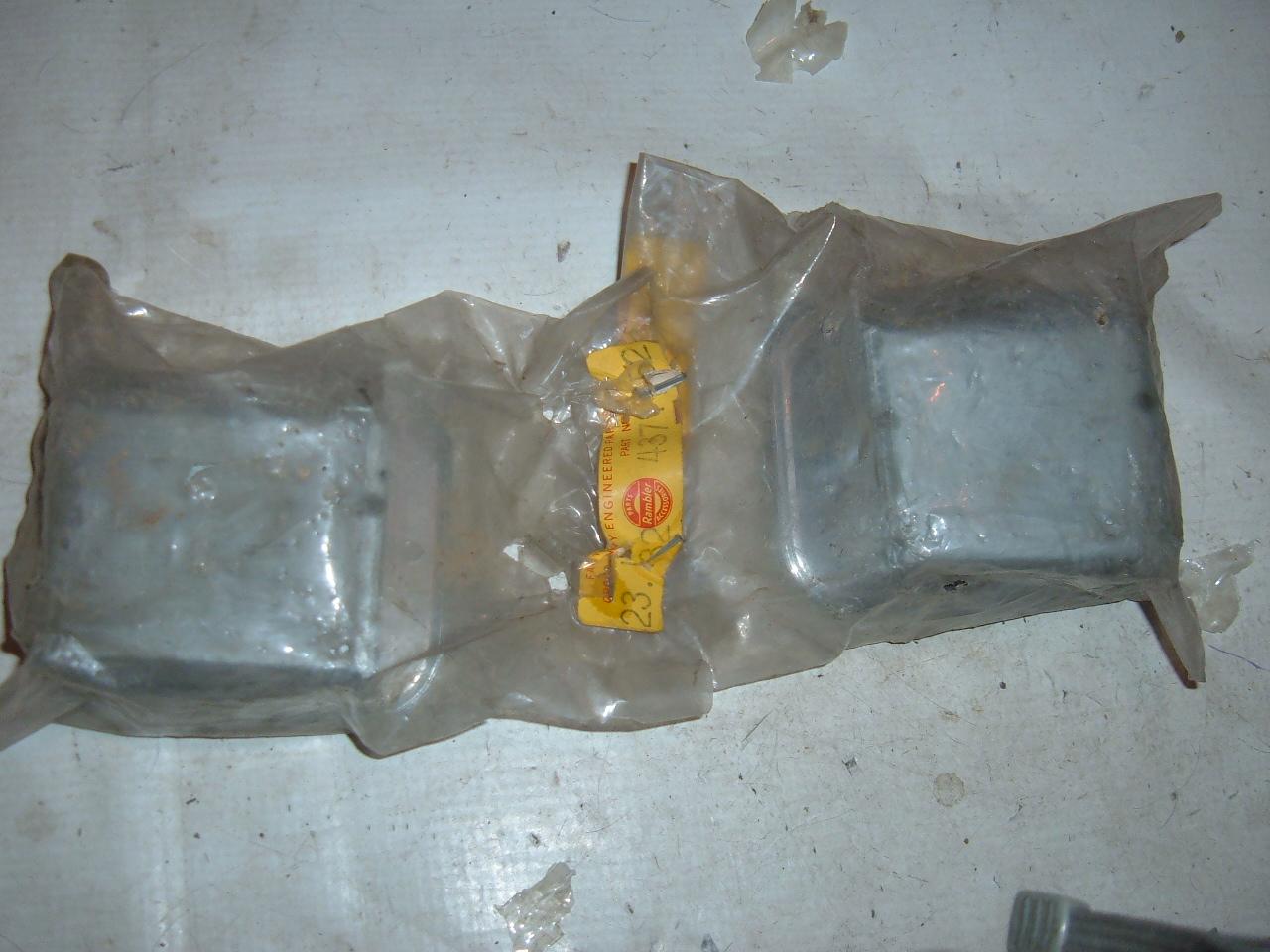 View Product1960 61 62 63 64 65 rambler door handle cups nos 4371452 (z 4371452)