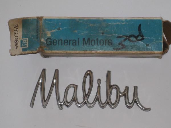 1968 Chevelle Malibu NOS front fender Malibu emblem # 3920864
