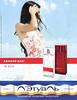 ARMAND BASI In Red 2014 Russia (L'Étoile stores) handbag size format<br /> PHOTO: Mireia Castane