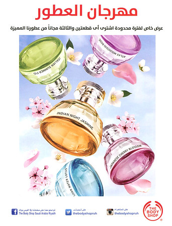 Scents of the World - Voyage Collection - GlossyPages