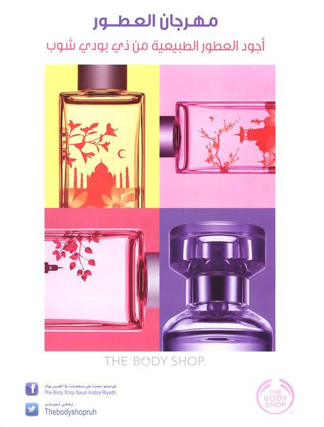 THE BODY SHOP Scents of the World (Indian Night Jasmine - Japanese Cherry Blossom -Atlas Mountain Rose) + White Musk 2014 Saudi Arabia