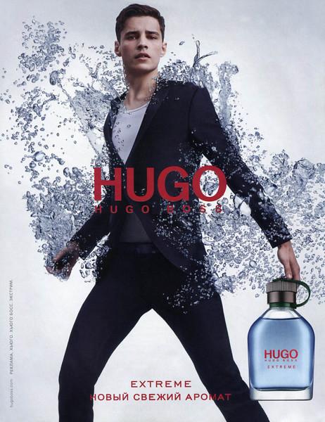 BOSS Hugo Extreme for Men 2016 Russia (handbag size format) 'Новый свежий аромат'