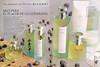 BULGARI Eau Parfumée au Thé Vert 2002 Spain spread (Publi-reportaje Telva) 'Recupera el placer de lo cotidiano'