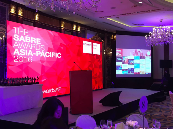The Holmes Report / Sabre Awards Asia Pacific in Hong Kong