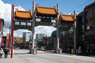 Gates of Chinatown - looking through the gates  to the Jack Chow building.