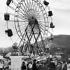 Blue Hill Fair Circa 1990.jpg