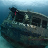 The wreck of the Sea Venture, Eastern Blue cut, Bermuda (sunk 2008).