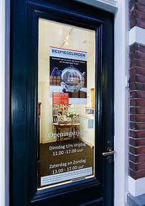 BESPIEGELINGEN Jelmer Wijma Museum Slager, Hannie Verhoeven Fotograaf 001