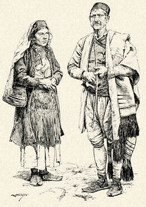 Pravoslavci Hercegovine