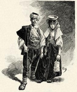 Pravoslavci iz okoline Sarajeva.