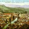 Sarajevo - 1878