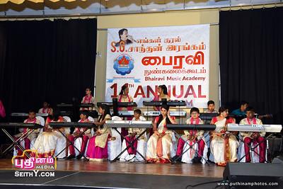 BHAIRAVI-MUSIC-ACADEMY-220517-Puthinammedia  (1)