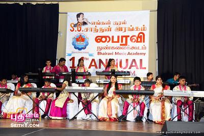 BHAIRAVI-MUSIC-ACADEMY-220517-Puthinammedia  (2)