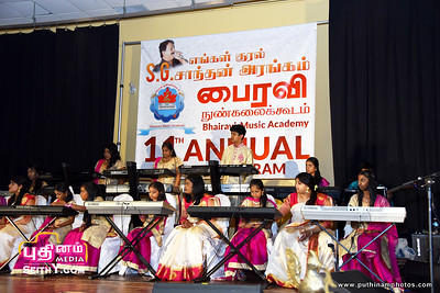 BHAIRAVI-MUSIC-ACADEMY-220517-Puthinammedia  (17)
