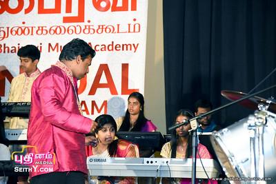 BHAIRAVI-MUSIC-ACADEMY-220517-Puthinammedia  (16)