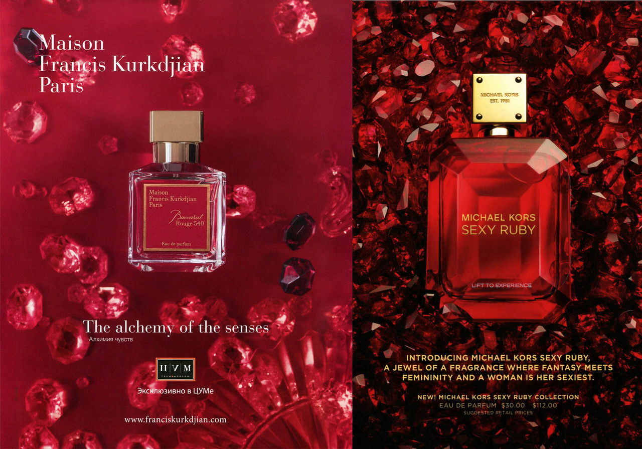 KURKDJIAN Baccarat Rouge 540 (2016) vs MICHAEL KORS Sexy Ruby (2017)  fragrance ads