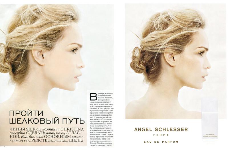 2013 CHRISTINA cosmetics vs 2014 ANGEL SCHLESSER Femme Eau de Parfum ads