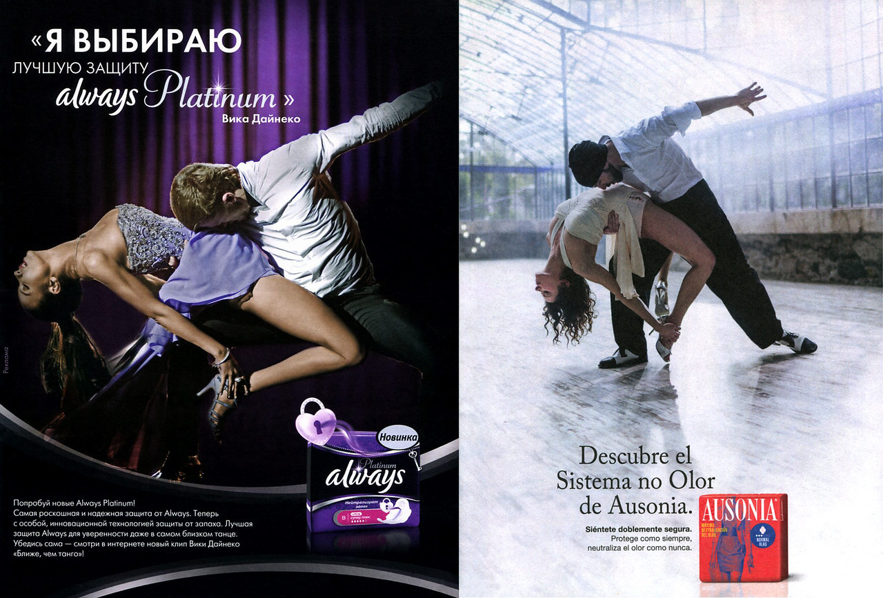 2012 ALWAYS hygienic pads ad from Russia vs 2014 AUSONIA hygienic pads ad from Spain