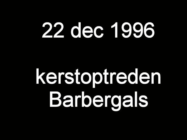 1996_1222-gals