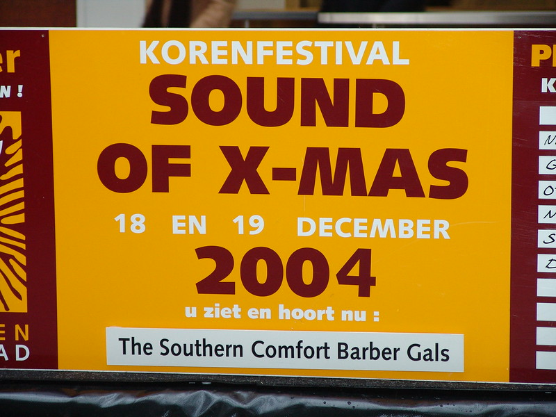 2004-1218-festival-001