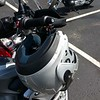 Item 1028-B on a 2014 R1200GS
