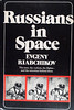 RUSSIANS IN SPACE