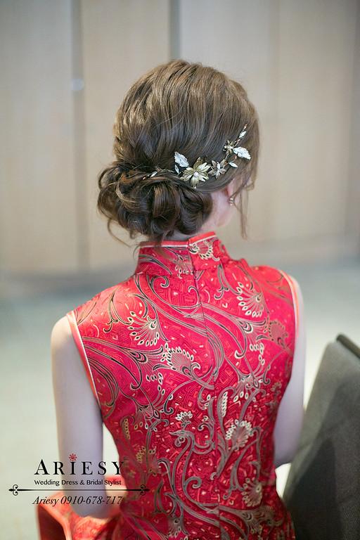 旗袍文定造型,新娘文定髮型,萬豪酒店文定,新秘推薦,愛瑞思,ARIESY