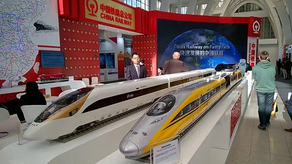 CHINA -  Partner country on Brno Trade Fair