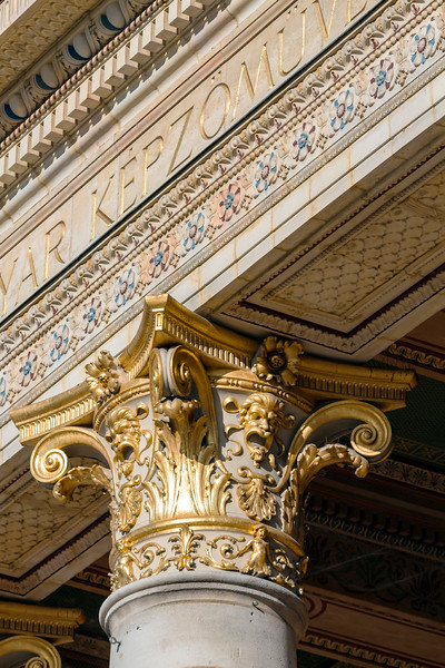 Golden chapiter in one of the historic buildings in Budapest