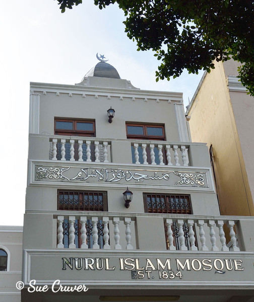 Nurul Islam Mosque