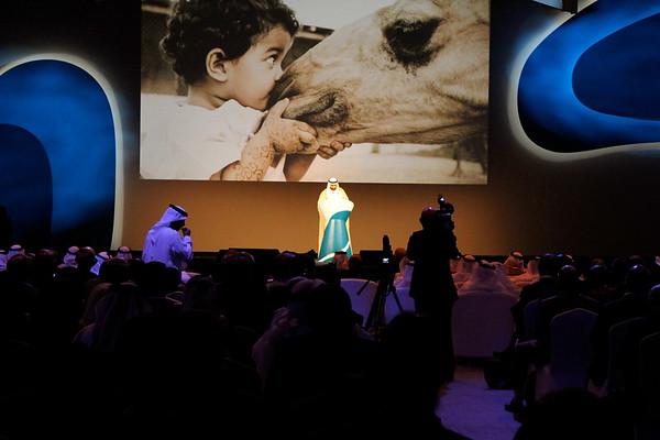 Abu Dhabi_EYE ON EARTH_Bill Clinton