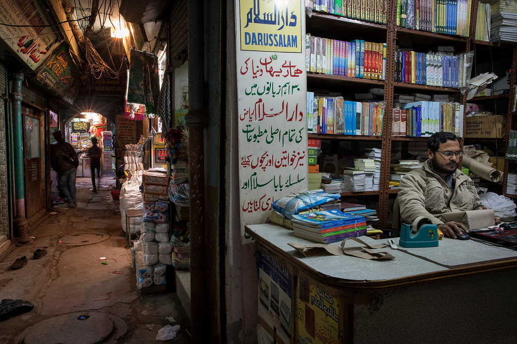 Book shop in back alley