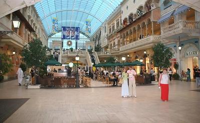 Mall Mercato
