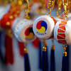 Korean key-chains are on display for tourists looking for a cheap souvenir.