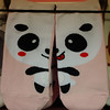 These cute Panda socks are on sale for those wandering down Insadong - Seoul, South Korea.