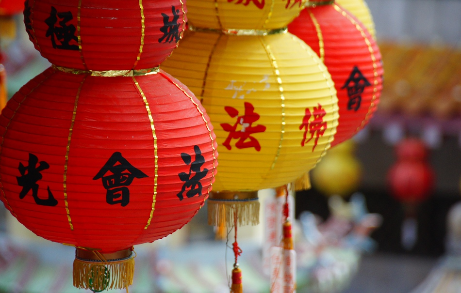 photo essay of kek lok si temple located in air itam penang  colourful paper lanterns chinese characters