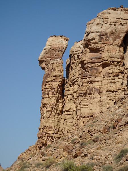 Nefertiti Rock or AKA, Bart Simpson