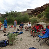 Camp at Mile 81.2