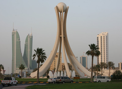 Bahrain Quick Tour